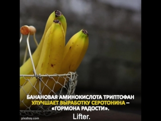 2 банана каждый день.