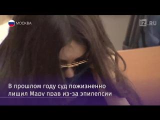 Мара Багдасарян просит ГИБДД вернуть ей права