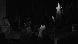 Андрей Сенькевич - Не о том (Live at Azgur Museum, Minsk)