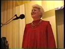 Светлана Смоленцева Чалдоны Ты Россия во мне 11 11 1995 VHS