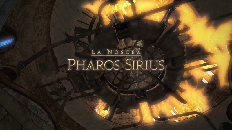 [FFXIV OST] Through The Gloom Pharos Sirius (Original Theme)