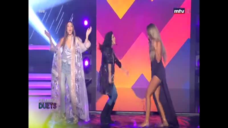 Celebrity Duets Valerie Abou Chacra Maya Diab Its rainy man