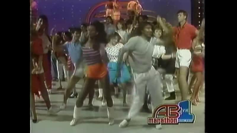 Tapps My Forbidden Lover 1983