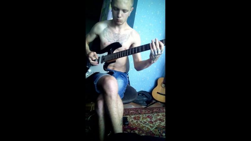 Defiler cryomancer guitar cover