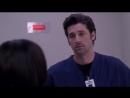 Greys Anatomy Анатомия Страсти.mp4