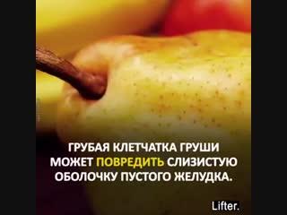 Запомните, вот, что МОЖНО и НЕЛЬЗЯ есть на голодный желудок