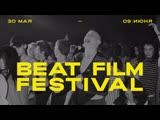 Beat Film Festival 2019  трейлер