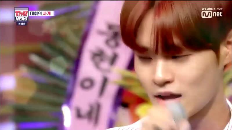 Daehwi singing taeyeon's 'four seasons '