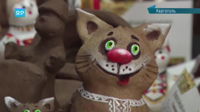 Каргопольская игрушка признана лучшим сувениром России