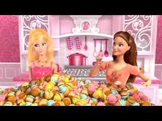 Кукла Барби Все Новые Серии Подряд Жизнь в Доме Мечты