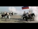 Франко-итальянская экранизация Жюля Верна по мотивам картин Верещагина (Триумф Михаила Строгова, 1961) :