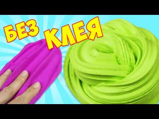 Как сделать слайм без клея и без загустителя, лизун из пластилина своими руками