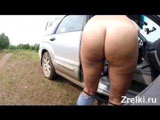 Вывез в лес и жестко трахнул в машине зрелую сисястую мамашу в анал Outdoor russian mature mom first time anal in car