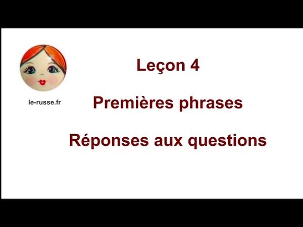 Parlons russe Lecon 4 Premières phrases en russe Réponses aux questions