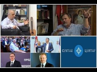 U CENTAR Šešelj i Boško su pomoćno osoblje Vučića i Đilasa (Slobodan Stojičević)