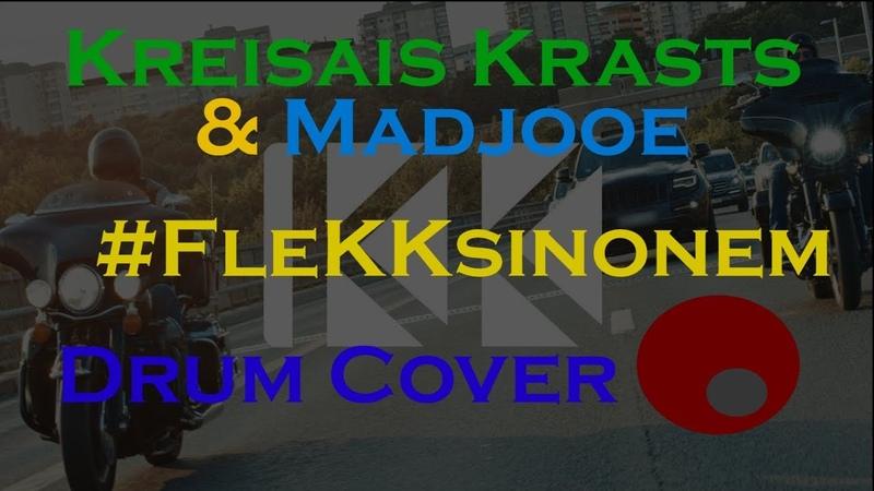 Kriss Michulis - Kreisais Krasts Madjooe - FleKKsinonem (Drum Cover)