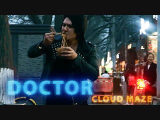 Cloud maze - doctor (official video clip)
