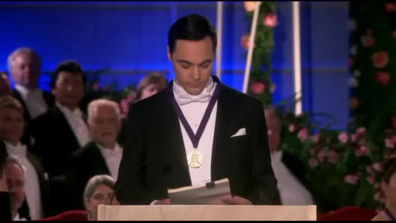 Речь Шелдона Купера Кураж бамбей