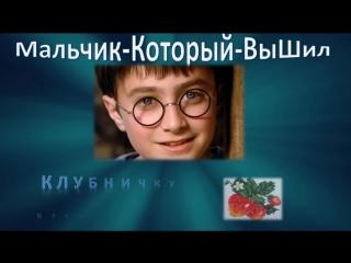 Перлы и ляпы из различных фанфиков о Гарри Поттере