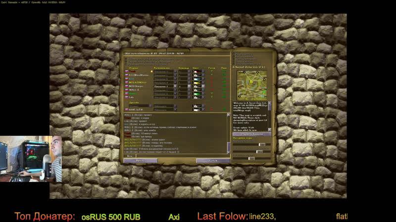 Knights and Merchants Война без передышек 1440p 90fps