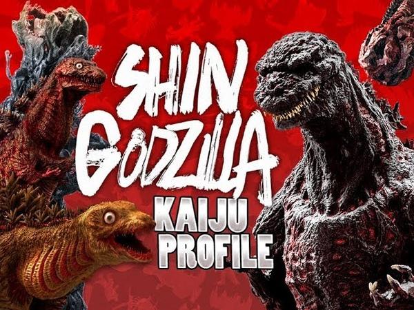 Shin Godzilla| KAIJU PROFILE ~Redux~【wikizilla.org】
