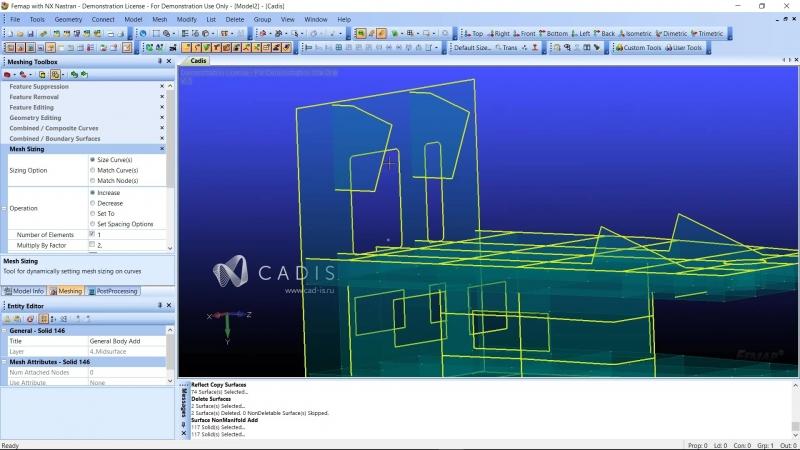 Подготовка CAD-модели для расчета МКЭ в FEMAP with NX Nastran