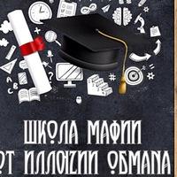 ЗАНЯТИЕ ШКОЛЫ СПОРТИВНОЙ МАФИИ 29.04.19