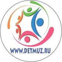 Логотип DETmuz.ru