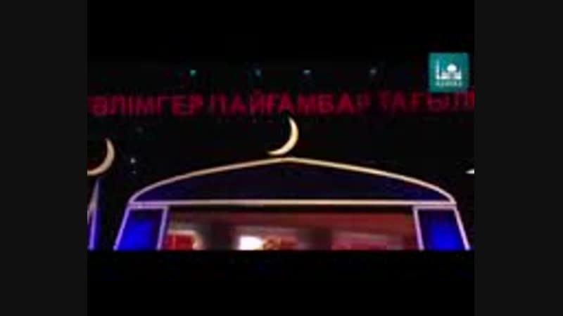 Өнер қырандары Пайғамбардың суретін сал 2019 әсерлі қойылым 144p 3gp