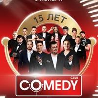 Логотип Comedy Club Gorky Style