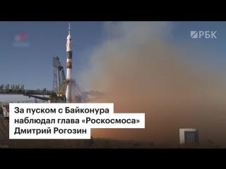Во время запуска ракеты Союз МС-10 произошла  авария носителя, экипаж совершил аварийную посадку ()