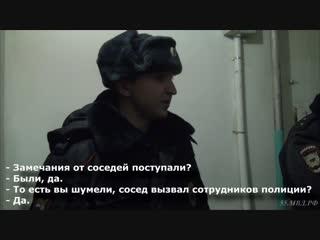 ППСП: Максим Тохтоев и Сергей Захаров пресекли конфликт соседей