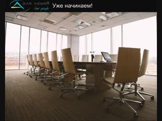 Самый простой бизнес в интернете за 100 руб. ссылки на регистрацию