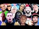 Бестолковые русские рэперы