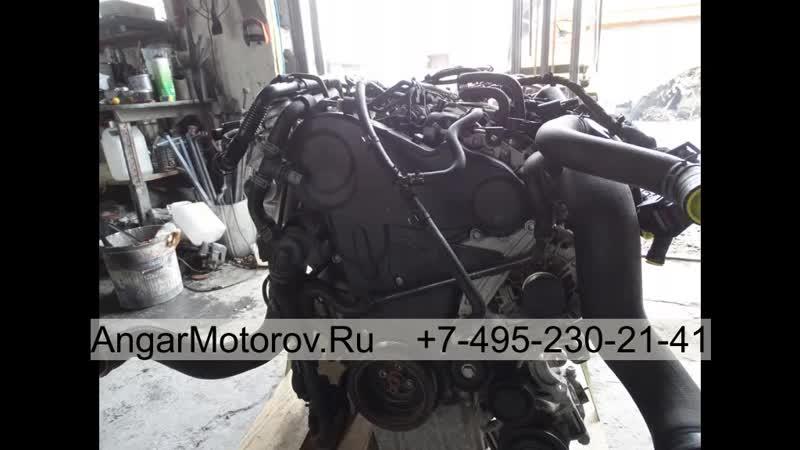 Купить Двигатель Volkswagen Amarok 2.0 TDI CNFB Двигатель Амарок 2.0 CNF из Наличия без предоплаты Доставка