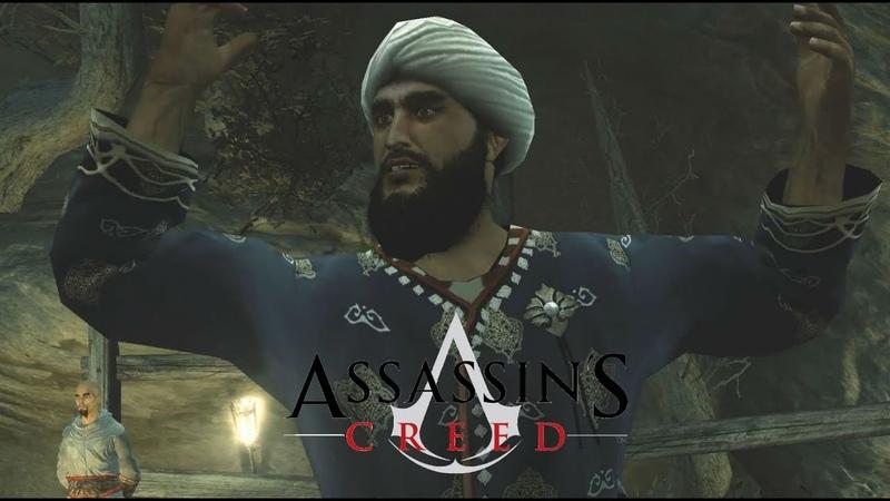 Assassin's Creed - 9 серия [Убийство Мажд Аддина]