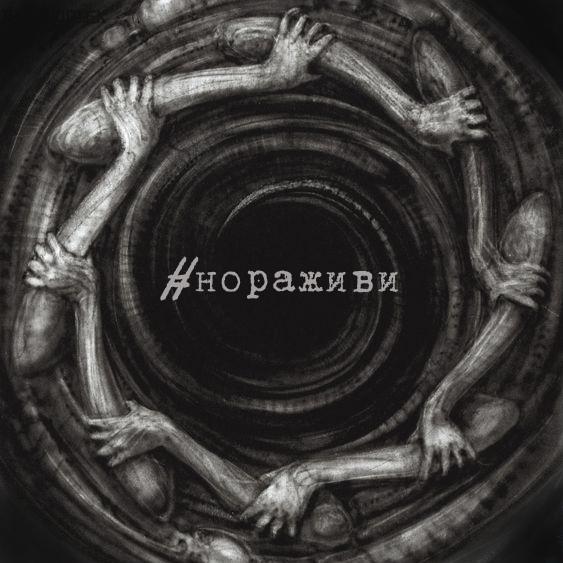 Афиша Казань нораживи / летние фестивали в НОРЕ