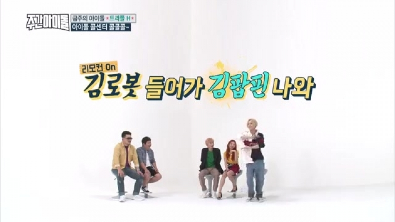 (Weekly Idol EP.305) THIS IS DANCE ( 360 X 640 ).mp4