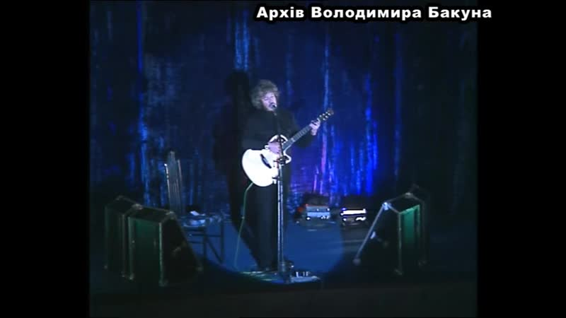 1994 или 95 АМ Киев Концерт и интервью из архива Владимира Бакуна