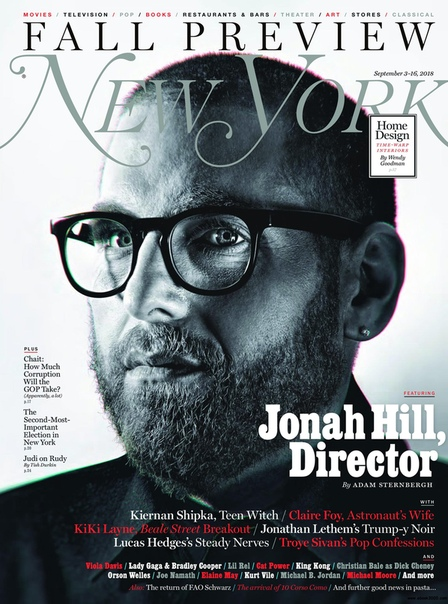 2018-09-03 New York Magazine