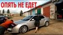 Ищем и устраняем касяк в Alfa Romeo 159 1.9 JTS