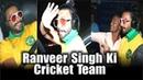 Apni Cricket Team Ranveer de Villiers Ke Sath Ranveer Singh Kar Rahe Hain Masti | Film 83