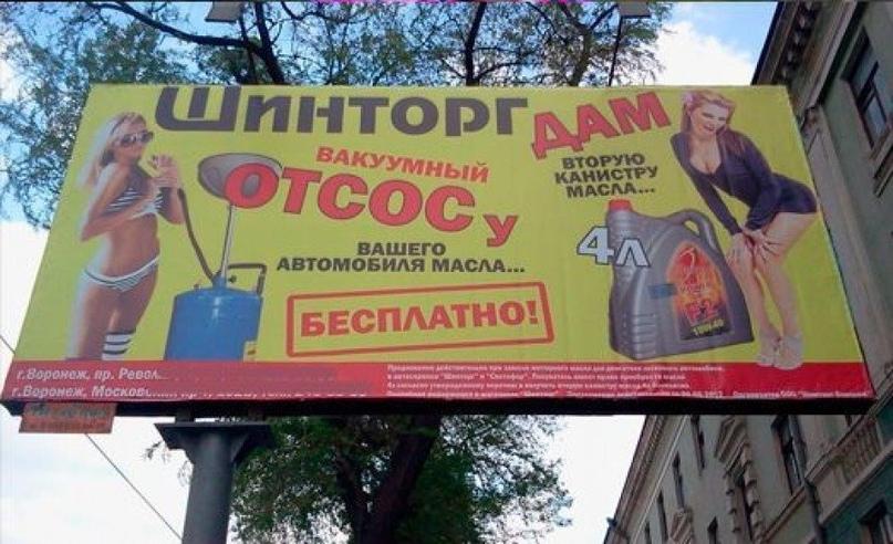 7 смертных грехов в рекламе., изображение №7