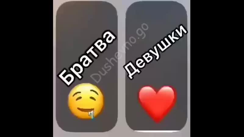 Top_video_kazInstaUtility_-00_B1lFuCMlemU_11-.mp4