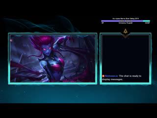 Only Evelynn 4 of 7 days   League of Legends Лига Легенд   прямой эфир на русском языке