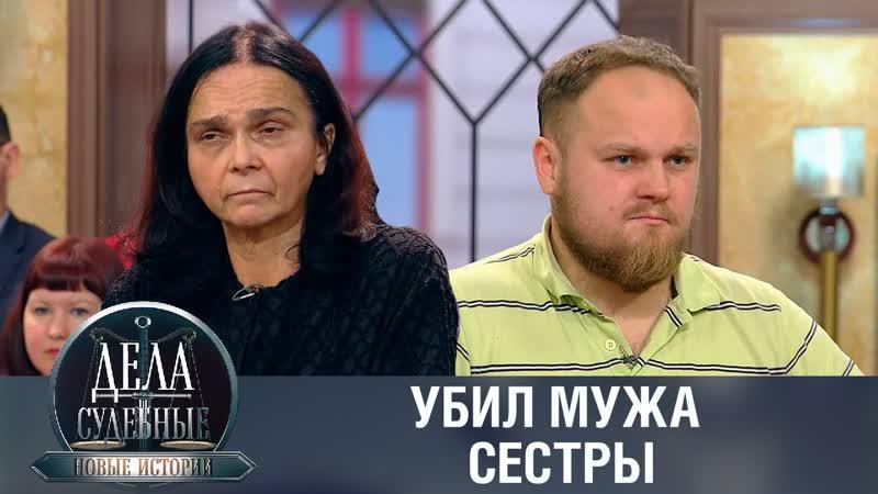 Дела судебные с Еленой Кутьиной. Новые истории. Эфир от 13.02.20