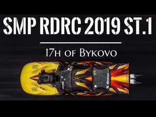 Smp rdrc st.1 | гонки на 402 метра | обзор этапа