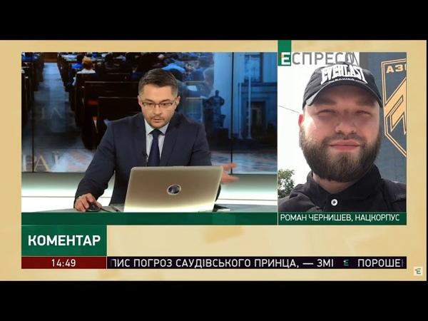 Андрій Білецький найпопулярніший політик в націоналістичному середовищі Прес секретар НК