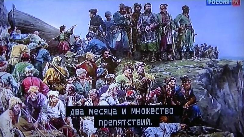 Кто мы Сибирский континент Землепроходцы 1 й фильм