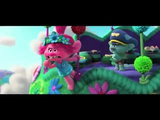 Джейми | официальный трейлер к мультфильму Тролли  Мировой тур